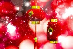 Decoración china del Año Nuevo en un bokeh rojo del fondo con el lomo Fotos de archivo libres de regalías