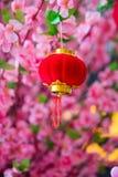 Decoración china del Año Nuevo del festival de primavera Foto de archivo