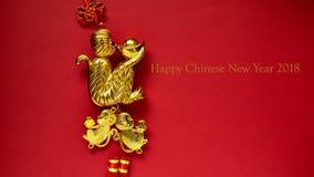 Decoración china del Año Nuevo del nudo Imágenes de archivo libres de regalías