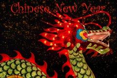 Decoración china del Año Nuevo--Primer del dragón colorido Imágenes de archivo libres de regalías