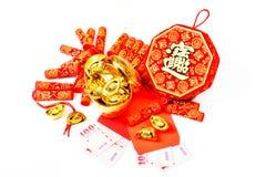 Decoración china del ` s del Año Nuevo Foto de archivo libre de regalías