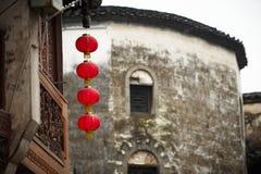 Decoración china roja de las linternas de papel en ciudad antigua Fotografía de archivo libre de regalías