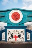 Decoración colorida y diseño de puente de la torre Londres, Reino Unido Fotos de archivo libres de regalías