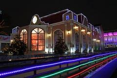 Decoración de la calle de la Navidad del Año Nuevo en Moscú Fotografía de archivo