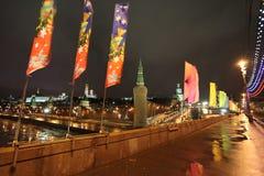 Decoración de la calle de la Navidad del Año Nuevo, Moscú por noche Fotografía de archivo libre de regalías