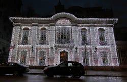 Decoración de la calle del Año Nuevo en Moscú por noche Imágenes de archivo libres de regalías