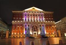 Decoración de la calle del Año Nuevo por la noche Moscú Fotos de archivo libres de regalías