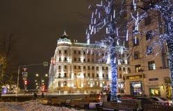 Decoración de la ciudad, calle de Tverskaya, Moscú de la iluminación de la Navidad del Año Nuevo Rusia Imagen de archivo libre de regalías