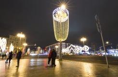 Decoración de la ciudad, calle de Tverskaya, Moscú de la iluminación de la Navidad del Año Nuevo Rusia Fotos de archivo