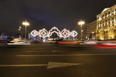 Decoración de la ciudad, calle de Tverskaya, Moscú de la iluminación de la Navidad del Año Nuevo Rusia Foto de archivo libre de regalías