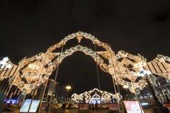 Decoración de la ciudad, cuadrado de Novopushkinsky, Moscú de la iluminación del Año Nuevo y de la Navidad Rusia Fotos de archivo libres de regalías