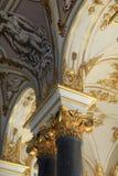 Decoración de la escalera principal del palacio del invierno Fotografía de archivo libre de regalías