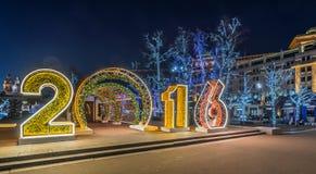 Decoración de la iluminación del Año Nuevo y de la Navidad de la ciudad Rusia, Imagen de archivo