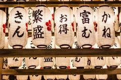 Decoración de la linterna japonesa Fotos de archivo libres de regalías