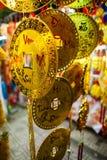 Decoración de la moneda de oro de Vietnamewse Imagen de archivo