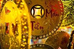 Decoración de la moneda de oro de Vietnamewse Fotos de archivo