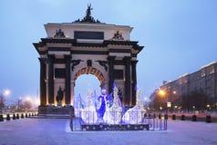 Decoración de la Navidad de Moscú Fotografía de archivo