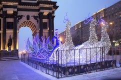 Decoración de la Navidad de Moscú Foto de archivo
