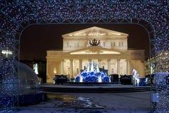 Decoración de la Navidad de Moscú Fotos de archivo libres de regalías