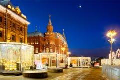 Decoración de la Navidad de Moscú Fotografía de archivo libre de regalías