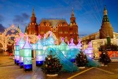 Decoración de la Navidad de Moscú Foto de archivo libre de regalías