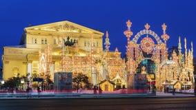 Decoración de la Navidad del teatro de Bolshoi en Moscú Imagen de archivo