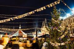Decoración de la Navidad en el Año Nuevo justo en Moscú Fotografía de archivo libre de regalías