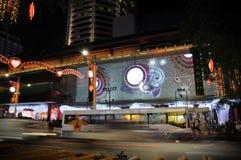 Decoración de la Navidad en el camino de la huerta de Singapur Fotos de archivo