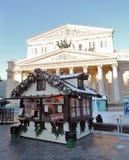 Decoración de la Navidad y del Año Nuevo en centro de ciudad de Moscú Imagen de archivo libre de regalías