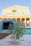 Decoración de la Navidad y del Año Nuevo en centro de ciudad de Moscú Fotos de archivo libres de regalías