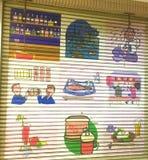 Decoración de la pared Imágenes de archivo libres de regalías