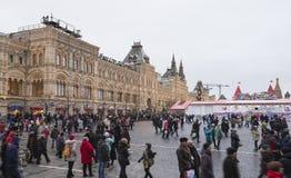 Decoración de los días de fiesta del Año Nuevo de la Navidad, Plaza Roja en Moscú, Rusia Imagen de archivo libre de regalías