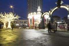Decoración de los días de fiesta del Año Nuevo del carrusel y de la Navidad en Moscú en la noche, Rusia Foto de archivo libre de regalías
