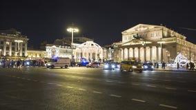 Decoración de los días de fiesta del Año Nuevo de la Navidad cerca del teatro en la noche, Moscú, Rusia de Bolshoi Fotografía de archivo