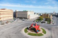 Decoración de mayo en el cuadrado de Lubyanka en Moscú Fotografía de archivo libre de regalías