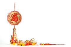 Decoración de oro china del fuego artificial del Año Nuevo con el carácter FU Fotografía de archivo libre de regalías