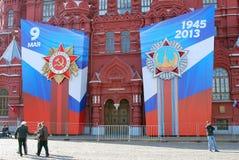 Decoración de Victory Day en la Plaza Roja Imagen de archivo libre de regalías