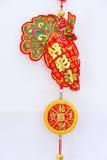 Decoración del Año Nuevo de chino tradicional Imagen de archivo libre de regalías