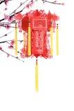 Decoración del Año Nuevo de Chinse Imagen de archivo