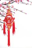 Decoración del Año Nuevo de Chinse Fotografía de archivo