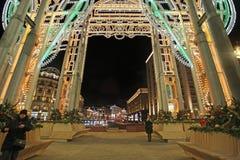 Decoración del Año Nuevo de la Navidad en Moscú, Rusia Imagen de archivo libre de regalías