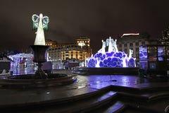 Decoración del Año Nuevo de Moscú por noche Fotografía de archivo
