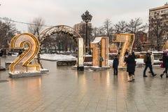 Decoración 2017 del Año Nuevo en centro de ciudad histórico del ` s de Moscú Foto de archivo libre de regalías