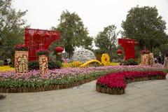 Decoración del Año Nuevo en la montaña de Naning Qinxiu Imagenes de archivo