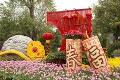 Decoración del Año Nuevo en la montaña de Nanning Qinxiu Fotos de archivo libres de regalías
