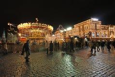 Decoración del Año Nuevo en los grandes almacenes de la Plaza Roja y de la GOMA, Moscú Imagenes de archivo