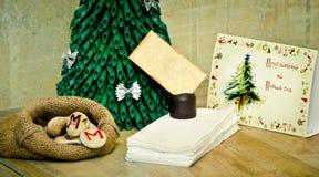 Decoración del Año Nuevo, postal Fotografía de archivo