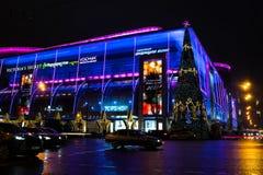 Decoración del Año Nuevo 2018 y de Christmass en las calles de Moscú Imagen de archivo