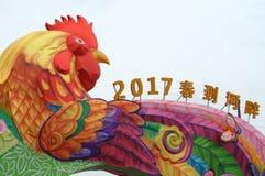 Decoración del arco de Hong Bao del río Foto de archivo libre de regalías