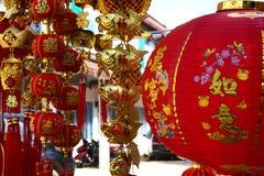Decoración del chino tradicional Imagenes de archivo